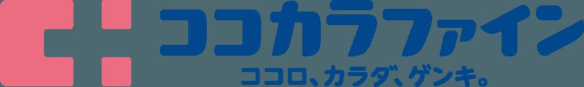 ココカラファインロゴ